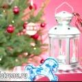 Як прикрасити новорічний стіл і дім до зустрічі нового 2014