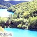 Відгуки туриста про поїздку на Плітвіцькі озера в Хорватії