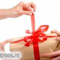 Подарунок коханому чоловікові