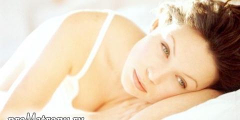 10 Причин жіночої самотності