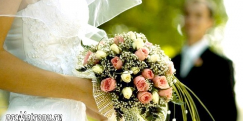 10 Секретів любові: гість на весіллі