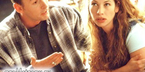 10 Ворогів вашої любові: як зберегти любов у шлюбі?