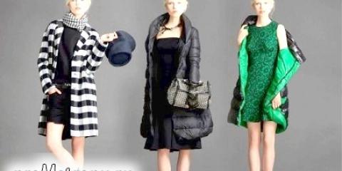 5 П'ять модних стилів цієї осені