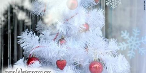 Кращий подарунок коханій людині на різдво
