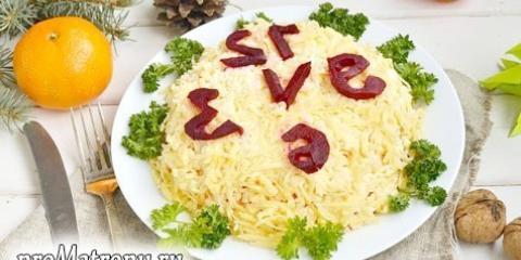Новорічний салат «годинник» з сиром, буряком і горіхами, рецепт з фото