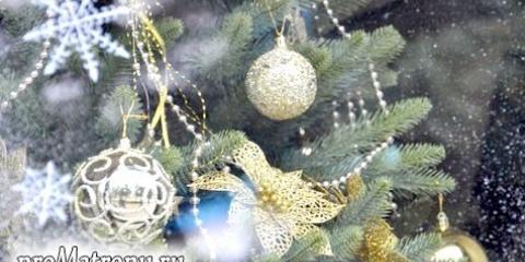 Покупка новорічних подарунків без стресу - 6 рад