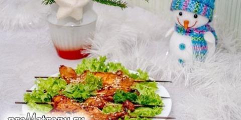 Шашлички з курячого філе на шпажках в духовці