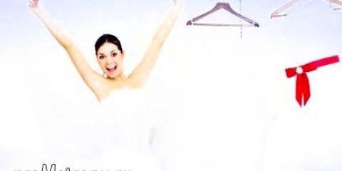 Стилі весільних суконь: як вибрати «своє» весільну сукню