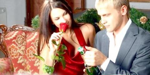 """Вечірка """"день закоханих"""""""