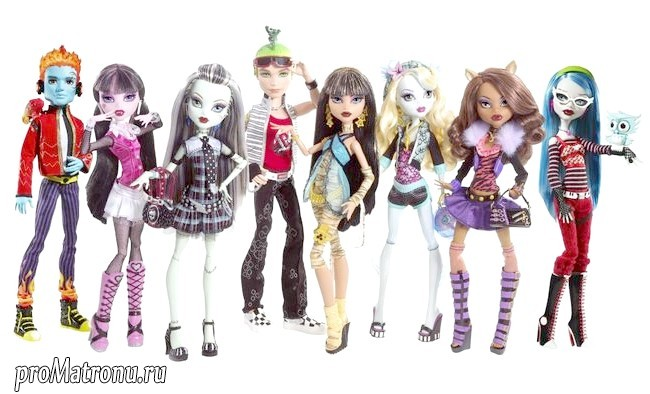 news_monster_high_3